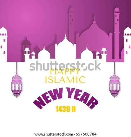 Happy New Hijri Year 1439 Happy Stock Vector (2018) 657600784   Shutterstock