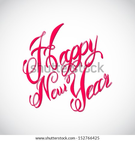 HAPPY New Year  - stock vector