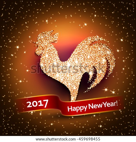 Happy New Year 2017 background with gold shiny rooster silhouette. New Year's greetings card. Vector illustration. Chinese calendar Zodiac sign.