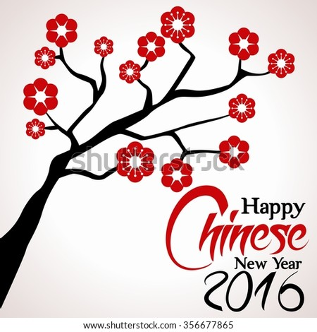 Happy New Year 2016 banner, poster, celebration. Chinese New Year, Year of monkey