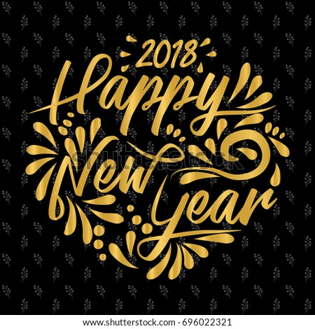 happy new year 2018 banner with gold effect text and pattern background