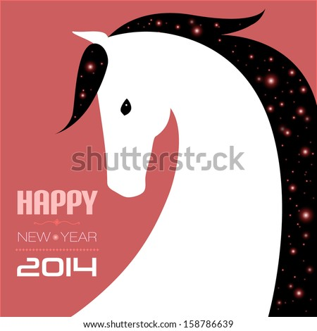 Happy new year card for 2014 year of Horse - stock vector