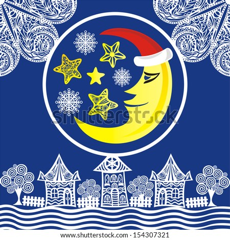 Happy new year card merry christmas vector illustration