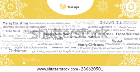 Happy new year card, Pour feliciter with text in several languages - stock vector