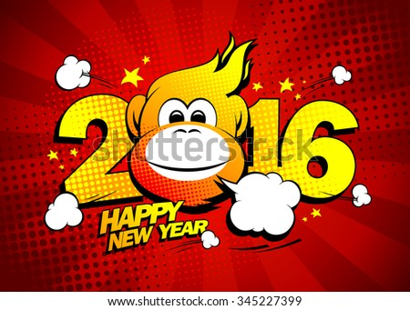 Happy new year 2016 card with hot fiery monkey against red rays backdrop, comic style. - stock vector