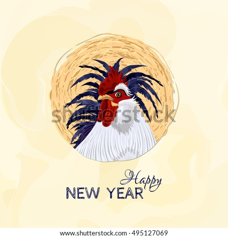 Happy new year card with rooster. Cock in a circle with a straw background black tail, red comb. Vector illustration of symbol of 2017 on the Chinese calendar.