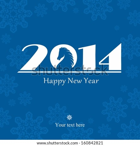 Happy New Year 2014 celebration vector background with symbol of the horse - stock vector