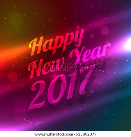 happy new year celebration wallpaper with light streaks