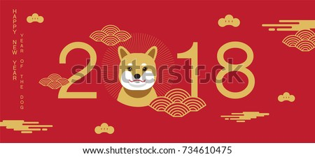 happy new year, 2018, Chinese new year greetings, Year of the Dog , fortune