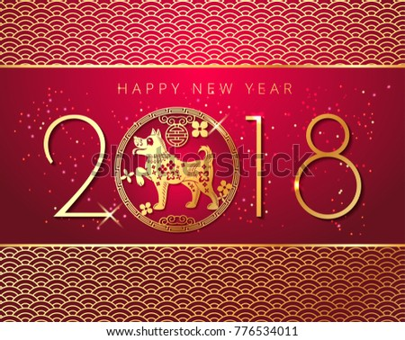 Happy New Year 2018 Chinese New Stock-Vektorgrafik 776534011 ...