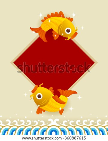 Happy New year. Chinese symbol of happiness in the form of fish.  - stock vector
