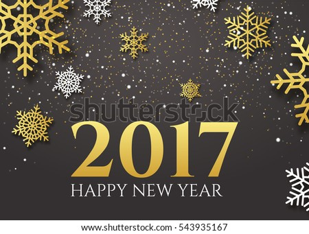 Elegant Happy New Year 2017. End 2016 Year Celebration. Gold Greeting Decoration.  Festive Vector