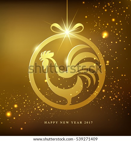 Happy New year gold rooster concept design background, Vector illustration