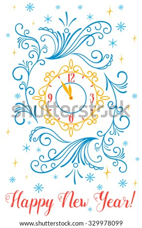 Happy new year greeting card or poster design. Vintage clock with scroll ornament on snowflakes and stars background. - stock vector