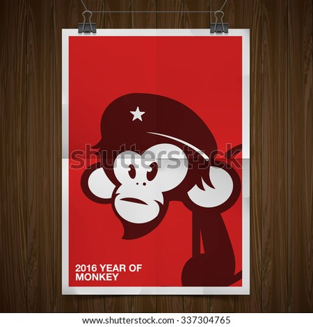 Happy New Year 2016 Greeting Card, vector illustration. - stock vector