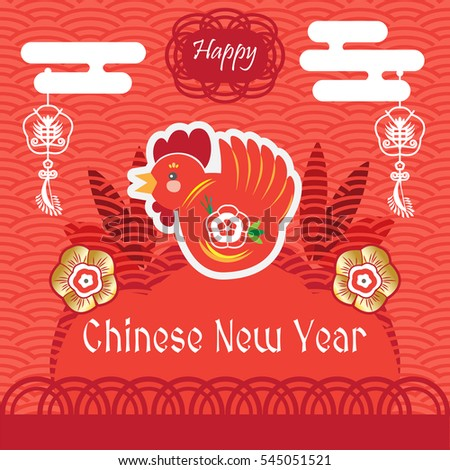 Happy New Year Greeting Card Red Stock Photo Photo Vector