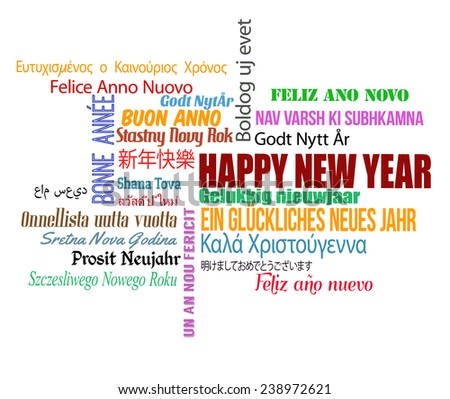 Happy New Year in different language. Words cloud on white background, vector illustration - stock vector