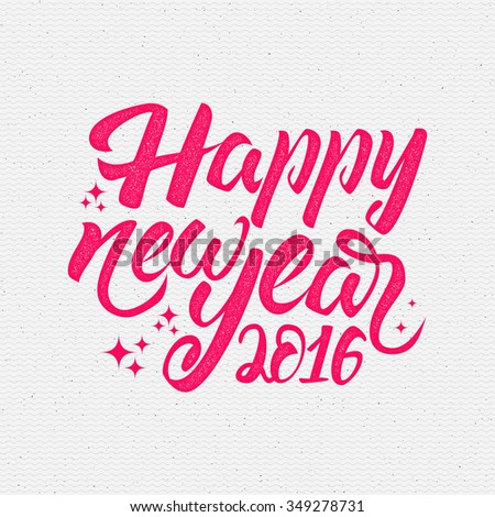 Happy new year label for greeting card It can also be used for product design - stock vector