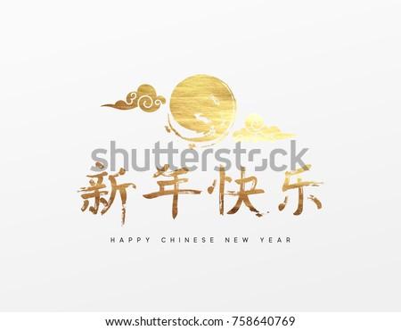 Pinyin Introduction – Pinyin Alphabet Guide