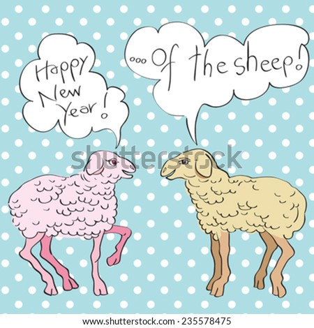 Happy new year of the sheep with conversation in speech bubbles, Pop Art illustration over a background with dots - stock vector