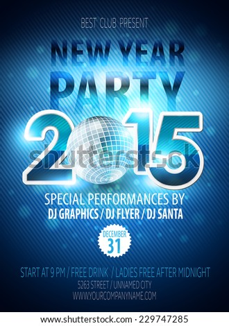 Happy New Year party flyer. Vector template - stock vector