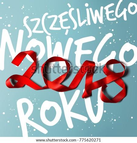 Happy new year 2018 polish greetings stock photo photo vector happy new year 2018 polish greetings vector illustration m4hsunfo
