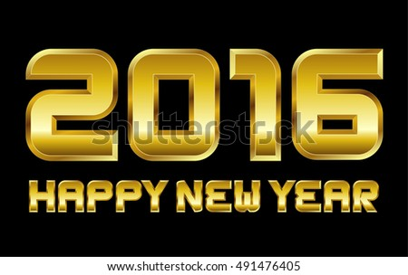 happy new year 2016 - rectangular beveled golden font, vector