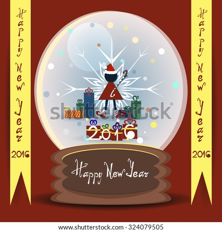 Happy New year 2016, template decorative hand drawn postcard. A snow globe with a Christmas elf on a background of snowflakes surrounded by gifts, vector illustration - stock vector