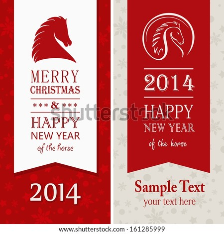 Happy New Year 2014 vector celebration cards with Chinese symbol of the horse - stock vector