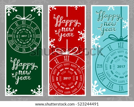 Happy New Year 2017 vector greeting cards