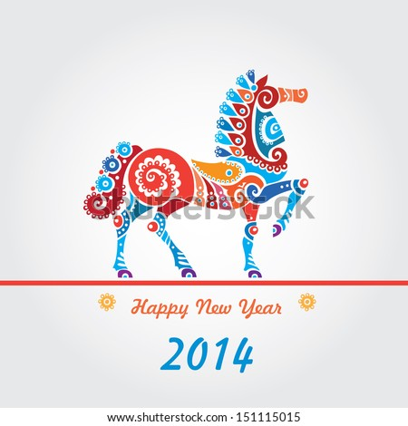 Happy new year 2014, year of the horse. - stock vector