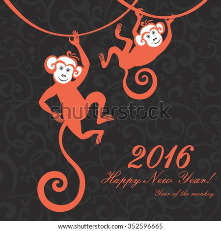 Happy new year 2016. Year Of The Monkey. Vector Illustration - stock vector