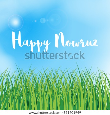 Happy Nowruz greeting card. Iranian, Persian New Year. March equinox. Green grass field, lawn, meadow, landscape. Herbal texture. Blue sky with clouds. Vector illustration. Spring and vacation theme