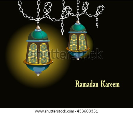 Happy Ramadan Kareem banner, vector card.