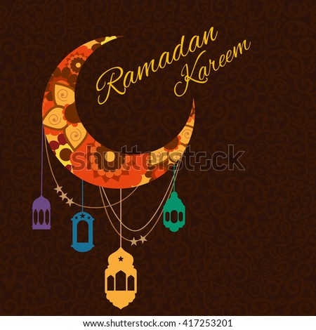 Happy Ramadan Kareem, greeting background vector illustration - stock vector