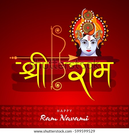 Ram stock images royalty free images vectors shutterstock for Jai shree ram tattoo in hindi