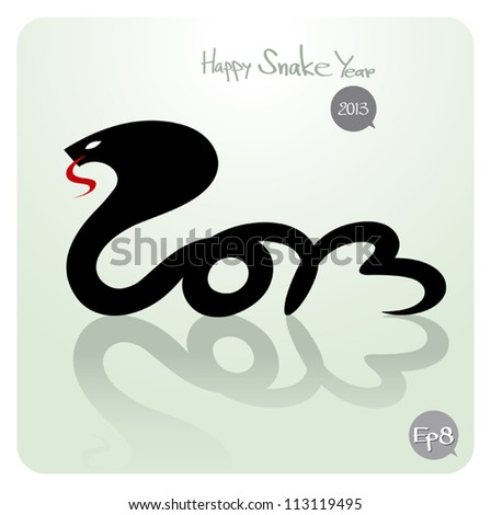 happy snake year 2013 calendar