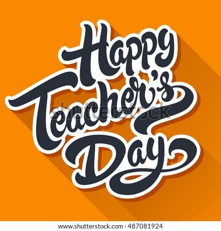 Happy teachers day hand drawn lettering stock vector royalty free happy teachers day hand drawn lettering stock vector royalty free 487081924 shutterstock spiritdancerdesigns Choice Image