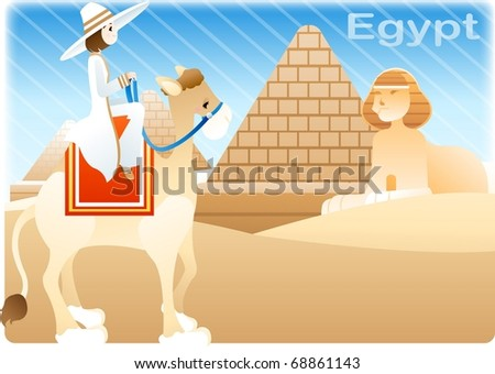 Happy Travel with Cute Friends on a background of blue sky : vector illustration - stock vector