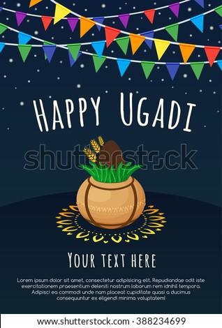 Happy Ugadi lettering with Kalash and rangoli on a dark background. Gudi Padwa Hindu new year. - stock vector
