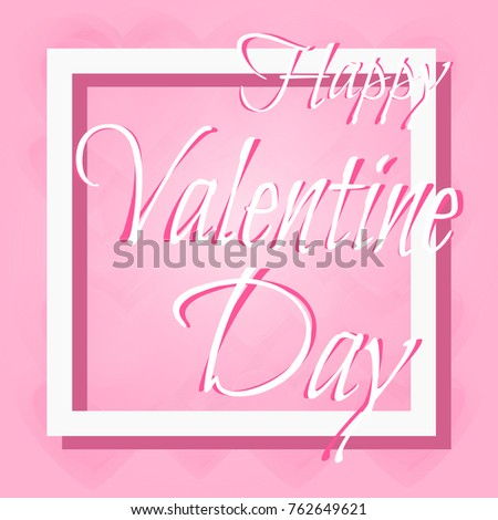 Happy valentine day letter vector template stock photo photo happy valentine day letter vector template or background greeting card typography element spiritdancerdesigns Images