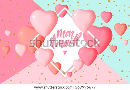 Happy Valentines Day Card Template Cute Stock Vector 569996677 ...