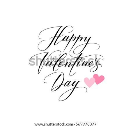 Happy Valentines Day Text Heart Symbols Stock Vector Hd Royalty
