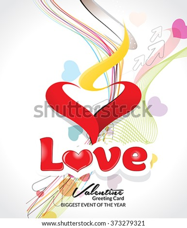 happy valentine's day wave background with heart vector illustration  - stock vector