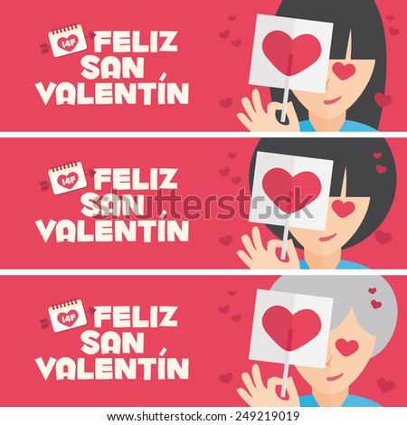 Happy Valentines day card. 3 banner for Valentines Day promotion. Young, Adult and Grandmother with lollipop - stock vector