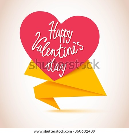 Happy Valentines Day Flyer. Valentines Day Background. Origami Heart Template. - stock vector