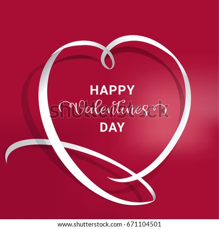 Impossible Figure Heart Holiday Card Valentines Vector – Valentines Day Love Cards