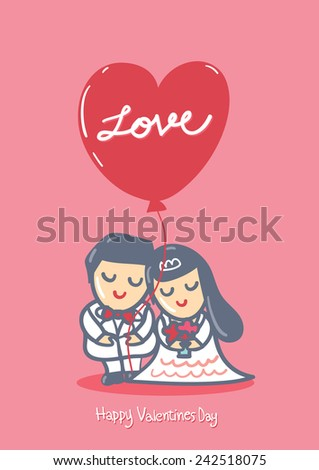 Happy Valentines Day vector greeting card