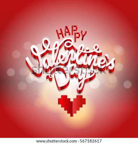 Happy Valentines Day Wishes Greeting Card Stock Vector 567182617 ...