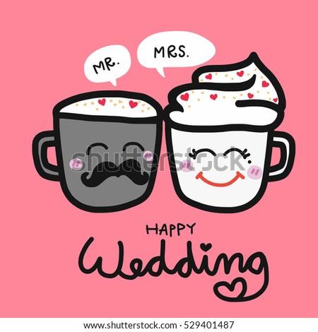 happy wedding cute couple coffee cup stock vector royalty free